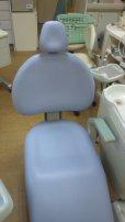 画像3: ヨシダ製 REINA 歯科ユニット 張替 (3)