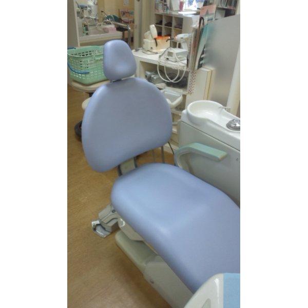 画像1: ヨシダ製 REINA 歯科ユニット 張替