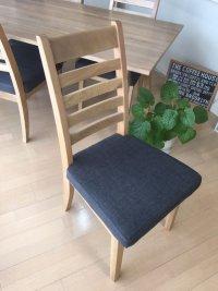 ダイニング椅子 張替え縫製有 布生地 (座のみ)