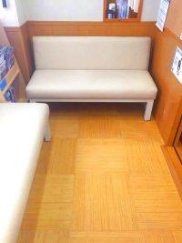 待合椅子 張替 (L-1304)
