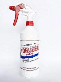 スプレー式強力クリーナー トルサー